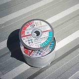Круг відрізний по металу для болгарки і УШМ 125х1,2х22,23 виробник Запорізький абразивний комбінат, фото 3