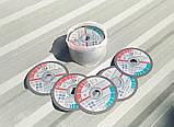 Круг відрізний по металу для болгарки і УШМ 125х1,2х22,23 виробник Запорізький абразивний комбінат, фото 5