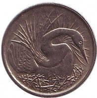 Большая белая цапля. Монета 5 центов. 1976 год, Сингапур.(БК)