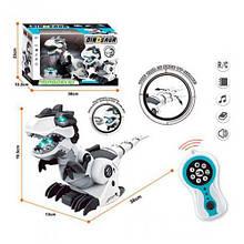 """Интерактивная игрушка """"Динозавр"""" 128A-21"""