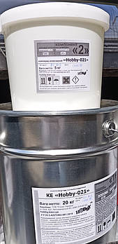 Смола епоксидна КЕ «Hobby-021» вага 5 кг