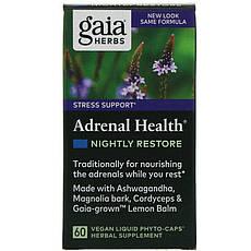 Gaia Herbs, Adrenal Health, нічний відновлення, 60 рослинних капсул Phyto-Caps