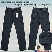 Джинсы мужские ITENO оригинал с накладными карманами серого цвета