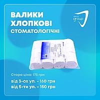 Dental cotton rolls, 1000 шт, хлопковые стоматологические валики, Dochem