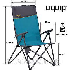 Раскладное кресло с подстаканником Uquip Becky Германия