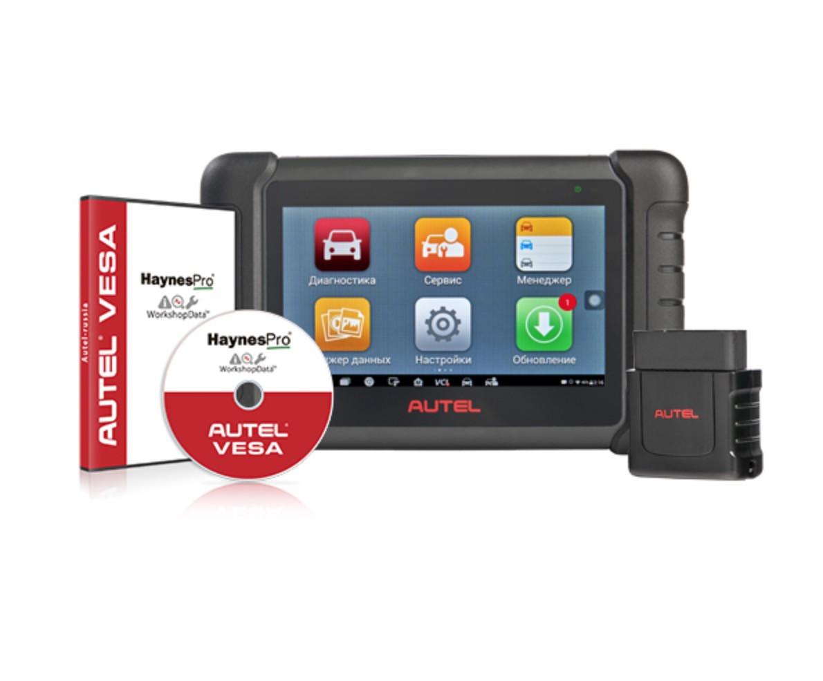 Сканер диагностический Autel MaxiDAS DS808BT, Haynes Tech Basic