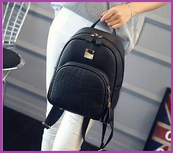 Стильний жіночий рюкзак для міста чорний, Гарний жіночий рюкзак, Модний жіночий рюкзак Жіночий рюкзачок