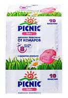 Средство Picnic Baby пластины от комаров 10 шт (4820185020763)