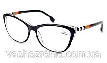 Очки женские для зрения (+)  Код:1198