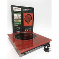Кухонная электрическая плита Rainberg RB-810 индукционная с таймером отключения 2500 Вт