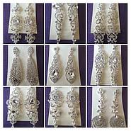 Свадебные украшения оптом, серьги и веночки для невест