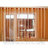 Нитки штори на кухню з люрексом 300x280 cm Карамель-помаранчевий-білий (NL-201), фото 2