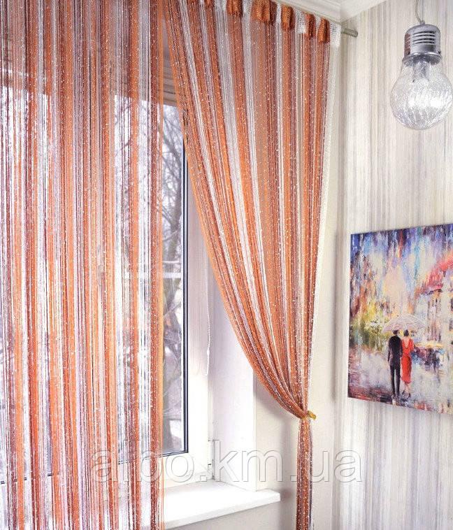 Нитки штори на кухню з люрексом 300x280 cm Карамель-помаранчевий-білий (NL-201)