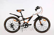 "Детский велосипед 20"" Ardis Best Friend"
