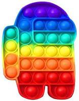 Pop it сенсорная игрушка антистресс «Among Us Амонг ас радуга», поп ит пупырка шарики