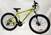 """Велосипед Crossbike Leader 26"""" желтый"""