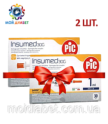 Шприци інсулінові Инсумед 1 мл ( Iinsumed 1 ml ) 30G, 2 упаковки