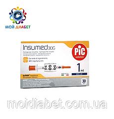 Шприци інсулінові Инсумед 1 мл ( Iinsumed 1 ml ) 30G - 1 упаковка