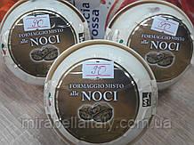 Сыр Formaggio misto alle NOCI,c грецкими орехом.
