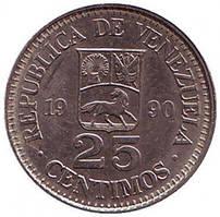 Монета 25 сентимо. 1990 год, Венесуэла. (БС)