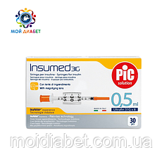 Шприци інсулінові Инсумед 0,5 мл ( Iinsumed 0,5 ml ) 31G - 1 упаковка