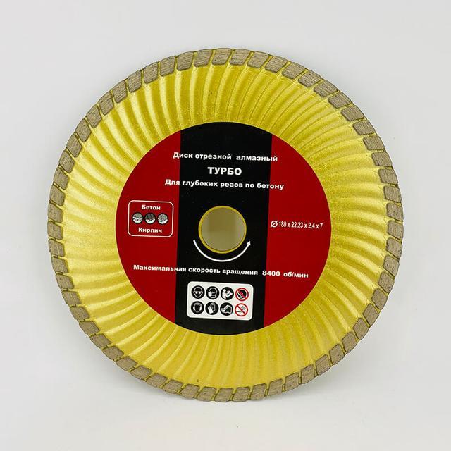 Алмазні диски по бетону