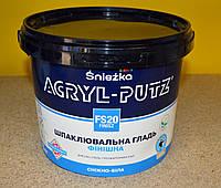 Акриловая шпаклевочная финишная гладь  Acryl-Putz FS20 Finisz Sniezka (5 кг)