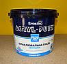 Акриловая шпаклевочная финишная гладь  Acryl-Putz FS20 Finisz Sniezka (8 кг)