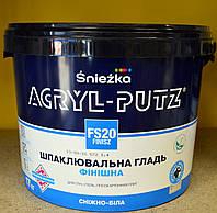 Акриловая шпаклевочная финишная гладь  Acryl-Putz FS20 Finisz Sniezka (17кг)