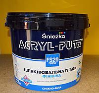 Акриловая шпаклевочная финишная гладь  Acryl-Putz FS20 Finisz Sniezka (27 кг), фото 1