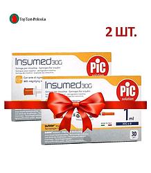 Шприцы инсулиновые Инсумед 1 мл ( Iinsumed 1 ml ) 30G - 2 упаковки