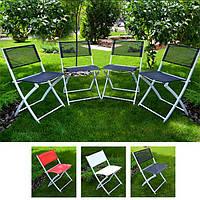Стул складной садовый туристический STENSON 46 х 52 х 80 см для пикника