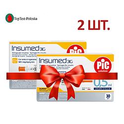 Шприцы инсулиновые Инсумед 0,5 мл ( Iinsumed 0,5 ml ) 30G - 2 упаковки