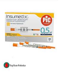Шприцы инсулиновые Инсумед 0,5 мл ( Iinsumed 0,5 ml ) 31G - 1 упаковка
