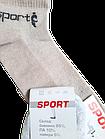 Носки мужские вставка сеточка р.27 светло-серый, бежевый хлопок стрейч Украина. От 10 пар по 6,50грн., фото 2