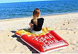 Надувний пліт матрац intex КАРТОПЛЯ ФРІ 175x132 см пляжний для басейну і плавання 58775, фото 3