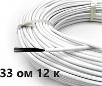 33 Ом/м. Нагревательный (карбоновый) кабель для желобов, изоляция - силикон   Отправка в день заказа