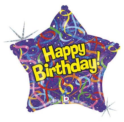 """Звезда 18"""" GRABO-ГР Happy Birthday - серпантин на синем (УП), фото 2"""