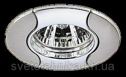 Светильник потолочный MR-11 хром литой, неповоротный, комбинированный Comtech