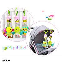 Брязкальце на дитячий візок/ліжечко, підвіска тваринки м'які з дзвіночком H168210-DEF (2000904245567)