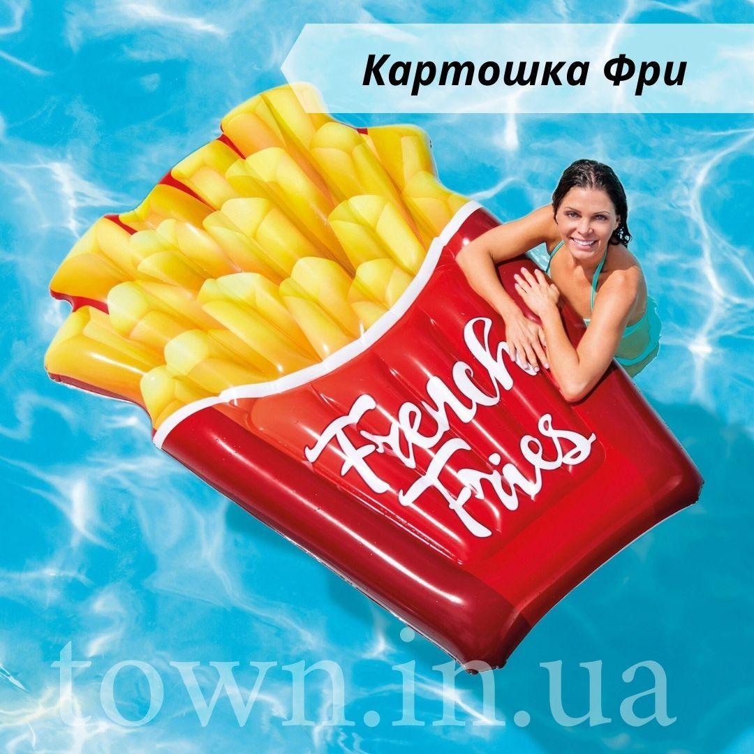 Надувний пліт матрац intex КАРТОПЛЯ ФРІ 175x132 см пляжний для басейну і плавання 58775