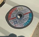 Круг отрезной по металлу для болгарки и УШМ 125х1,6х22,23 производитель Запорожский абразивный комбинат, фото 3