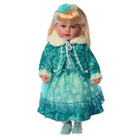 Кукла мягконабивная M 4411 I UA 4 вида