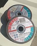Круг отрезной по металлу для болгарки и УШМ 125х1,6х22,23 производитель Запорожский абразивный комбинат, фото 4
