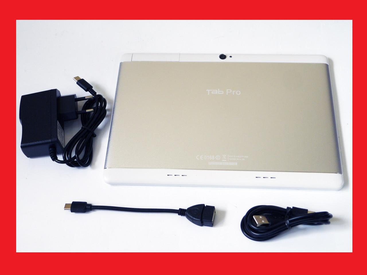 "10,1"" Планшет TabPro Серебристый 2Sim - 8Ядер+4GB Ram+32Gb ROM+GPS+Android + TypeC"