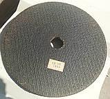 Круг отрезной по металлу для болгарки и УШМ 125х1,6х22,23 производитель Запорожский абразивный комбинат, фото 6
