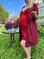 Комплект женский ночная рубашка и халат в роддом кружево однотонный бордовый 44-54р.