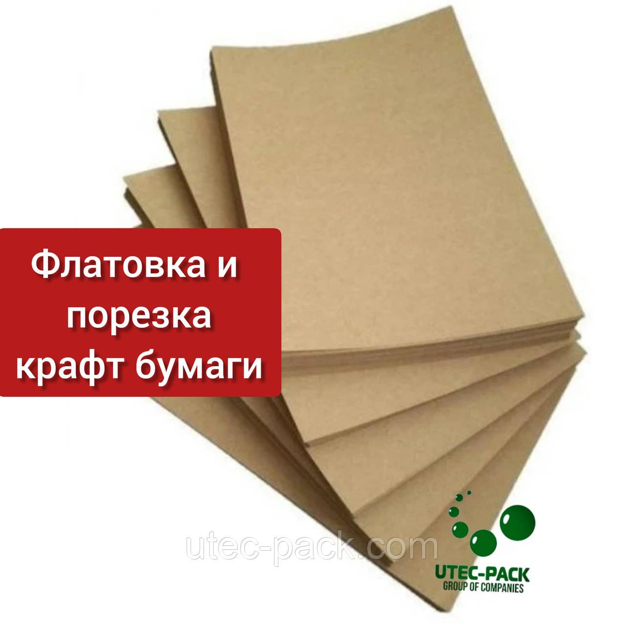Порезка бумаги