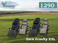 Шезлонг Zero GRAVITY XXL до 120 кг кресло садовое пляжное (Польша), фото 1