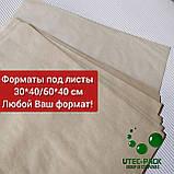 Порезка бумаги, фото 4